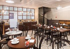 ホテル シルキー バイ ハッピーカルチャー - リヨン - レストラン