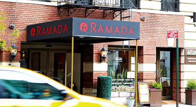 ラマダ ニューヨーク イーストサイド - ニューヨーク - 建物