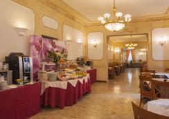 ホテル ヴィラ ローザ - ローマ - バー