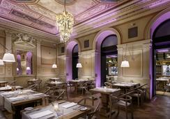 コスモポリタン ホテル プラハ - プラハ - レストラン