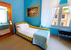 ホテル スカリナータ ディ スパーニャ - ローマ - 寝室