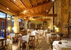 Casa Grande Do Bachao - サンティアゴ・デ・コンポステーラ - レストラン