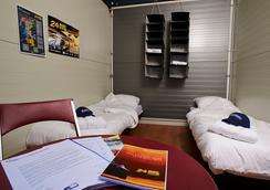 クビ ホテル ハイツァウス ベルリン - ベルリン - 寝室