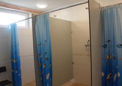 クビ ホテル ハイツァウス ベルリン - ベルリン - 浴室
