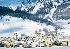Club Med St. Moritz Roi Soleil - サンモリッツ - 屋外の景色