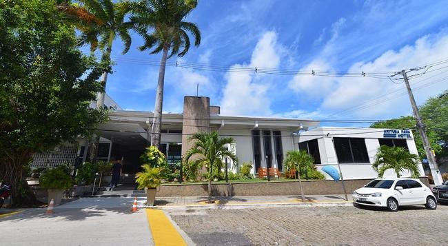 アリトゥバ パーク ホテル - ナタウ - 建物