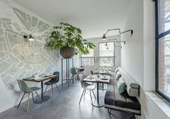 スタウト&カンパニー - アムステルダム - レストラン