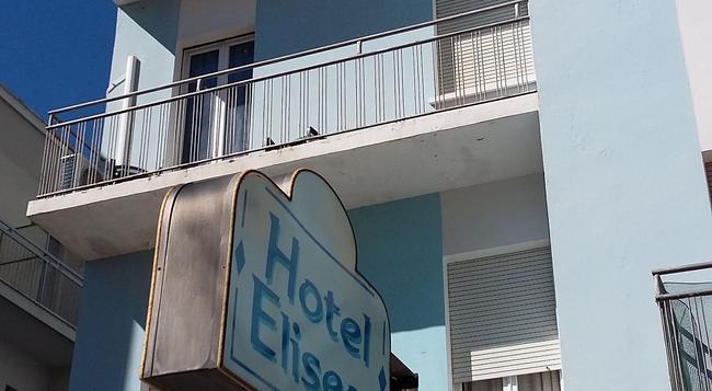 Hotel Eliseo - リミニ - 建物
