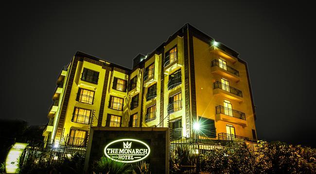 ザ モナーク ホテル - ナイロビ - 建物
