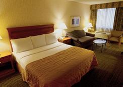 Gateway Hotel Dallas - ダラス - 寝室