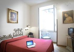 The Grand Hotel Europa - ナポリ - 寝室
