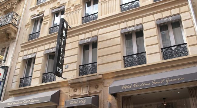 オテル ヴァンドーム サンジェルマン - パリ - 建物