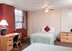 40 Berkeley Hostel - ボストン - 寝室
