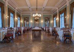 ホテル サラッツ ポントレジーナ - ポントレジナ - レストラン