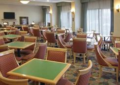 ホリデイ イン エクスプレス ホテル & スイーツ CD フアレス ラス ミシオネス - Ciudad Juarez - レストラン