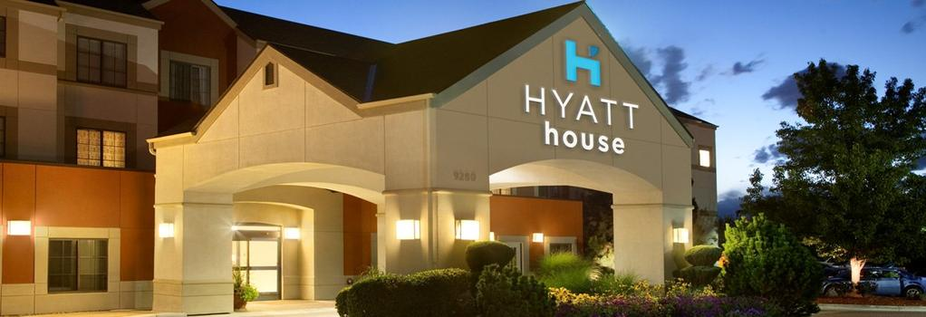 Hyatt House Boston Waltham - ウォルサム - 建物