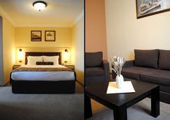 ベルグラード シティ ホテル - ベオグラード - 寝室