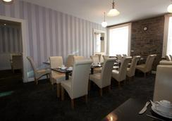 ホテル セント ジョージ バイ ザキーコレクション - ダブリン - レストラン