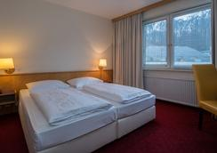 アム ノイトール ホテル ザルツブルク ツェントラム - ザルツブルク - 寝室