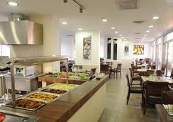 Aquamarine Hotel - エイラット - レストラン