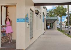 Byron Bay Side Central Motel - バイロンベイ - 屋外の景色
