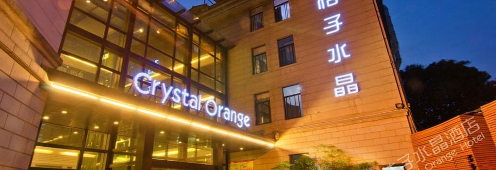 Crystal Orange Hotel Hangzhou - 杭州 - 建物