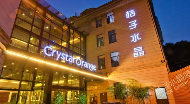 Crystal Orange Hotel Hangzhou - 杭州 - 建物