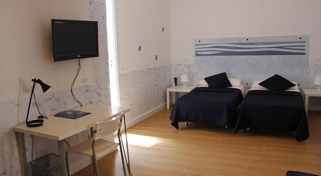 Horizonte - サンタクルス・デ・テネリフェ - 寝室