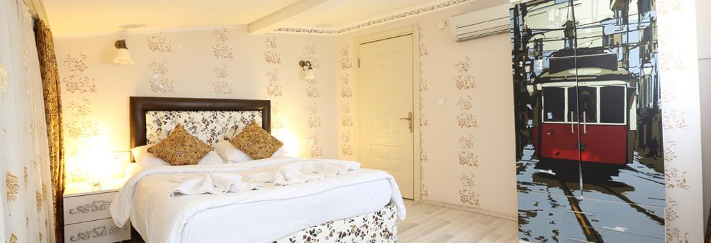 Aygunes Hotel - イスタンブール - 寝室