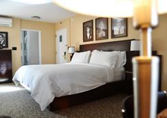 ワシントン スクエア ホテル - ニューヨーク - 寝室