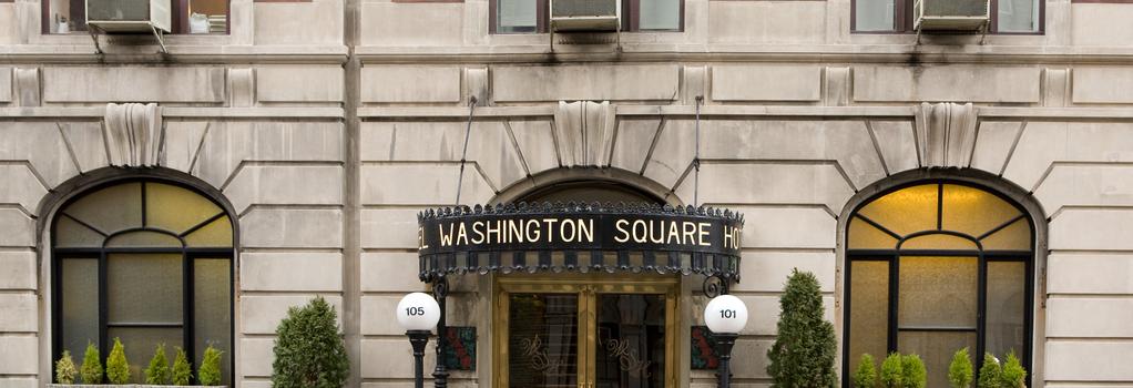 ワシントン スクエア ホテル - ニューヨーク - 建物