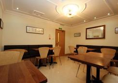 セントジョセフ ホテル - ロンドン - レストラン