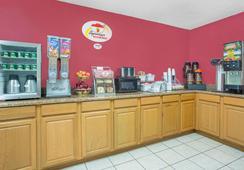 Super 8 Roanoke VA - ロアノーク - レストラン