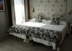 Hotel Los Naranjos - Cáceres - 寝室
