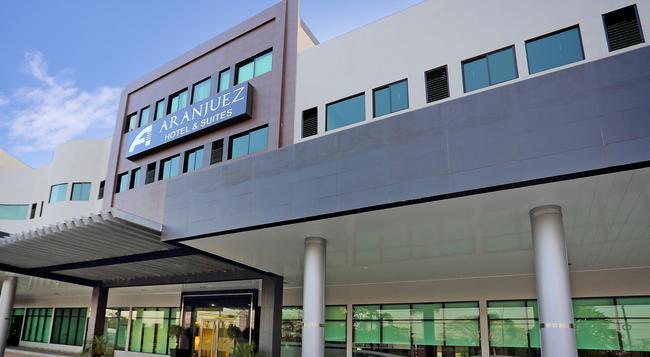 Aranjuez Hotel & Suites - David - 建物