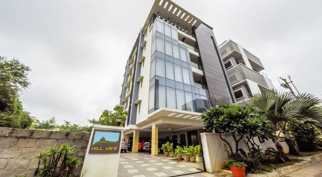 Hill View Inn - ハイデラバード - 建物