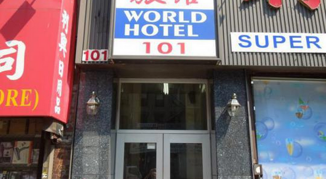 ワールドホテル - ニューヨーク - 建物