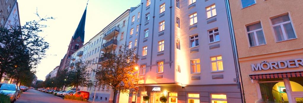 ホテル アデランテ ベルリン - ミッテ - ベルリン - 建物