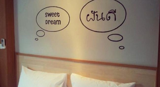 クリム ホテル - Buri Ram - 寝室