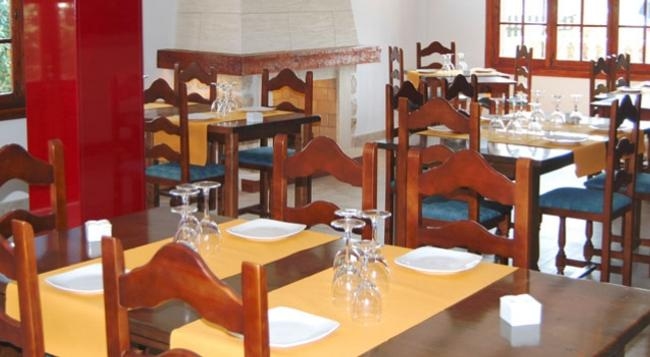 Hostal Mi Campana - デニア - レストラン