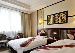 Riverside Hotel - 蘇州市 - 寝室