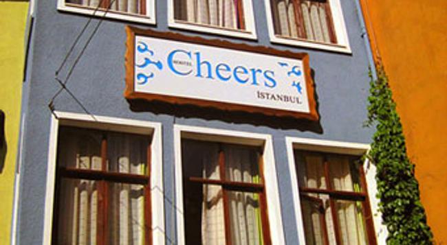 Cheers Hostel - イスタンブール - 建物