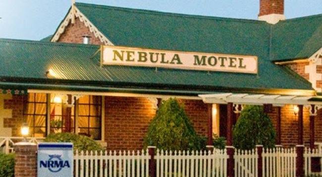 Nebula Motel - Cooma - 建物