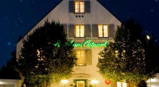 ホテル アム オストパルク - ミュンヘン - 建物