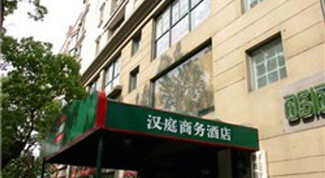 ハンティン エクスプレス シャンハイ サウス シャンシー ロード - 上海市 - 建物