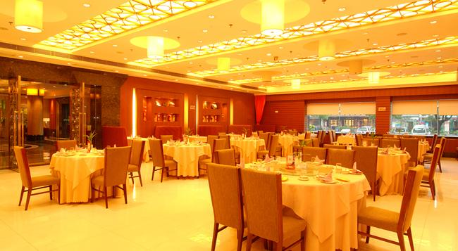Haigang Hotel - Shaoxing - 紹興市 - レストラン