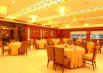 Haigang Hotel - Shaoxing