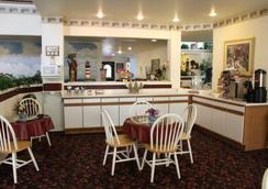 Lighthouse Inn - Crescent City - レストラン