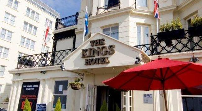 キングス ホテル - Brighton - 建物