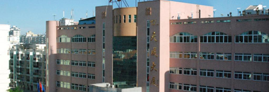 Tiancheng Hotel - Xiamen - 厦門 - 建物